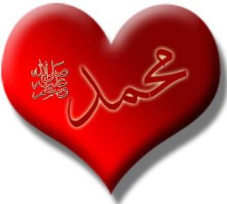 لا تَجْعَلُوا دُعَاءَ الرَّسُولِ بَيْنَكُمْ كَدُعَاءِ بَعْضِكُمْ بَعْضًا    Mohammeed