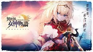 Game Goddess of Genesis có cực đẹp và đậm chất Anime, đảm bảo làm hài lòng bất cứ một fan manga nào 12