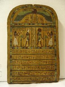 Музыкальная культура Древнего Египта S_23abf08cd5e