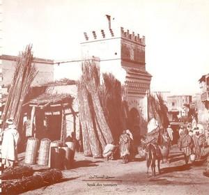 النمو الديموغرافي بالمغرب T-m_PhotoMarr_014