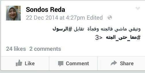 بالفيديو لحظة اعتقال والدة الشهيدة سندس رضا اليوم 05a69656c1dd366f2652de4dadf171ab