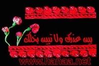 منتخب موسوعة الأمثال الفلسطينية Thumb_1280227831-4445