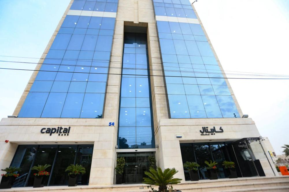 Capital Bank Group signs the final agreement to complete the acquisition of the banking business of Bank Audi in Jordan and Iraq 272678