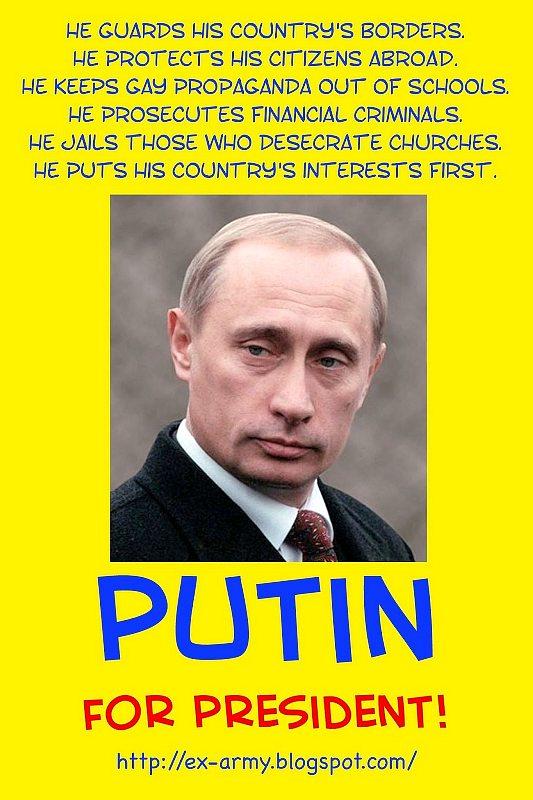 Народ США хочет, чтобы его президентом был Владимир Путин. Putin-for-president