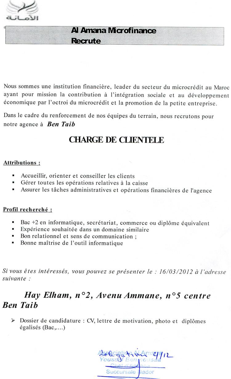 Institution Alamana pour la Microfinance recrute Charge de Clientèle  D9b17e02d258f3e9445588847244b3a6503cbf08