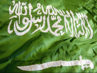 الكل يشارك ويقول كلمه بمناسبه اليوم الوطني السعودي Saudi4_L