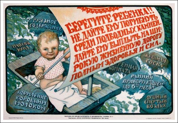 Грудное вскармливание в живописи. Soviet-komarov2