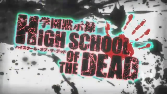 High School Dead Cyber12-com-high-school-of-the-dead-01-mp4_snapshot_02-18_2010-07-09_21-20-06