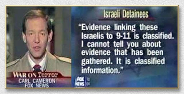 8 Pruebas Científicas de Porque el 9/11 es mentira y quienes lo llevaron acabo. Israeli-detainees