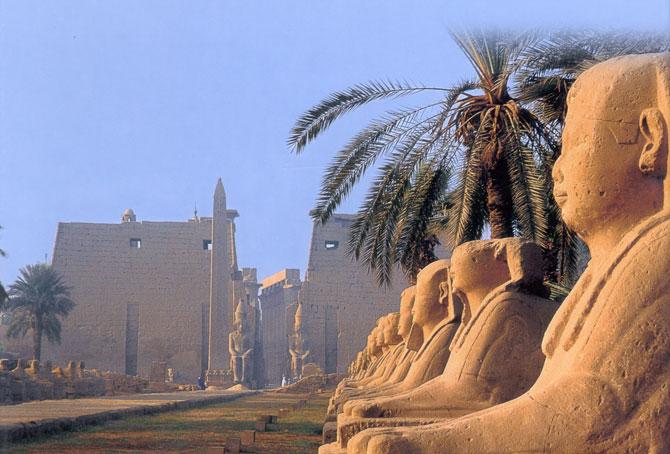 Egipat Egypt_1%20(21)