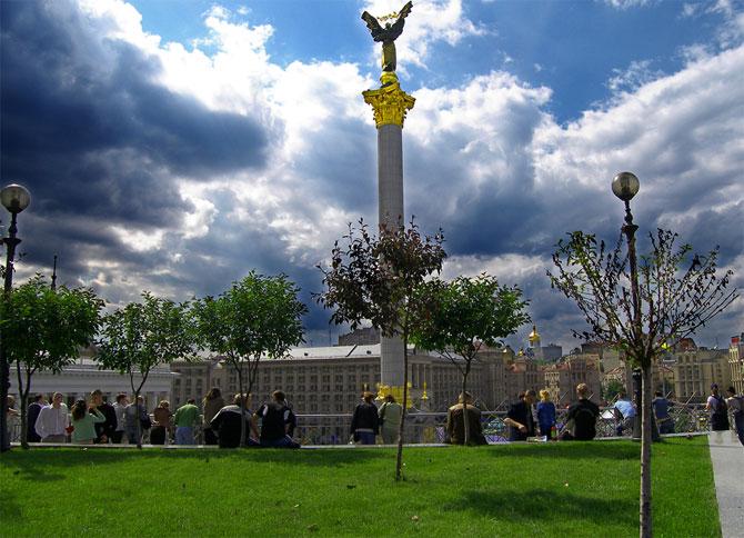 Ukrajina Ukraine_31