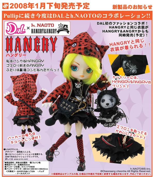 DAL Hangry — январь 2008 Hangry3