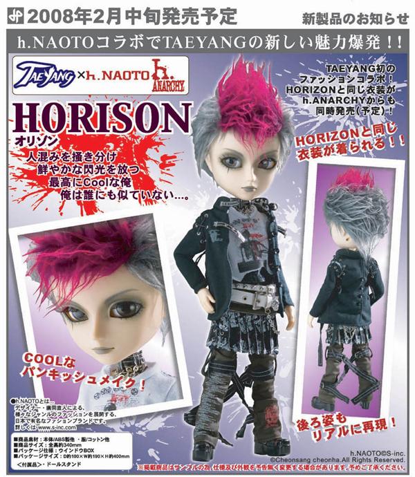 TAEYANG Horison — февраль 2008 Hori1