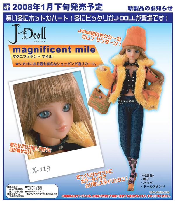Январь 2008 - J-DOLL Magnificent mile Mile1