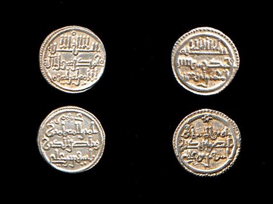 Quirate de Tasfin y el amir Ibrahim. 537-540 H, Vives 1885 97