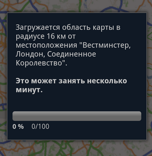 Навигационные приложения для Андроида Anons