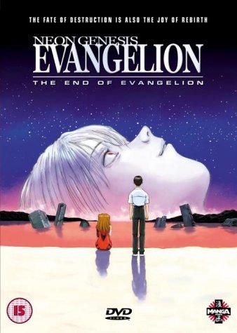 Peliculas de Evangelion 001