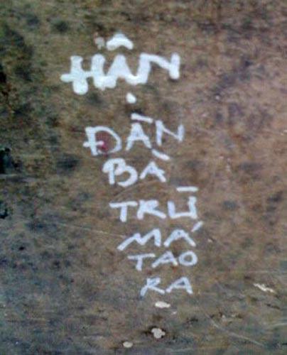 Đàn Bà ... 1322030813-Do-vui-Han-Dan-BA