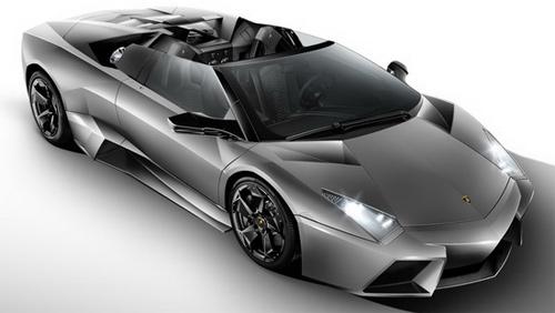 Những chiếc xe đắt nhất thế giới 1266550302-LamborghiniReventonRoadster