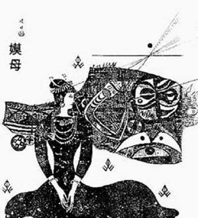 5 người phụ nữ xấu 'ma chê quỷ hờn' thời Trung Quốc xưa 1418269671-5nguoiphunuxau-tam-eva1
