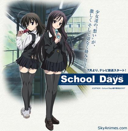 School Days School_days_main