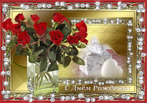 Поздравляем Дашу- Mavka с Днем Рождения!  125069243