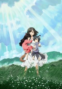 Enfants loups - Ame & Yuki (les) Affiche_Mdi2zTPAUlco4D7