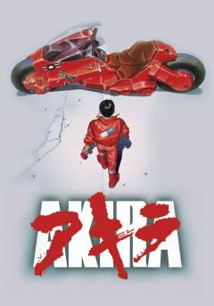 Akira Affiche_9X8P6Tx7OF5gEbQ