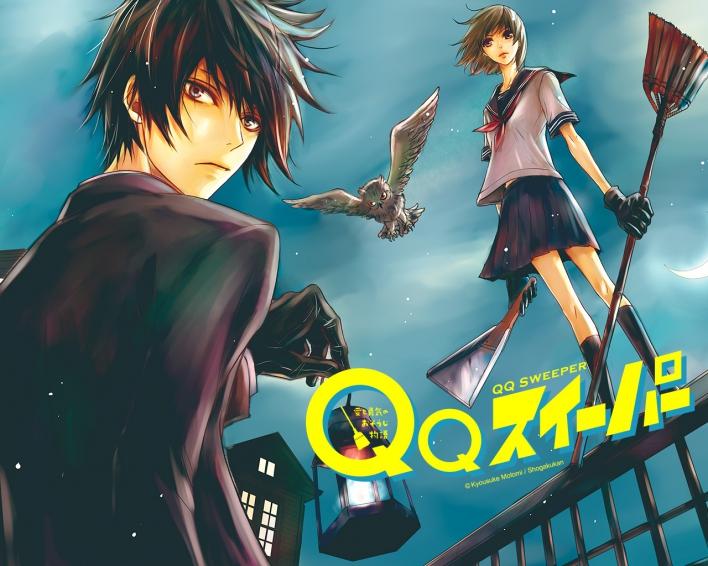 [NEWS] QQ Sweeper: le nouveau manga de l'auteur de Dengeki Daisy 26c195007944b894aae7335fae091351_L
