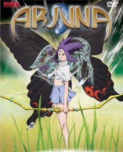 Earth Girl Arjuna 550