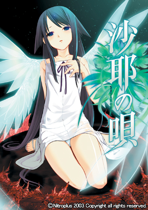 [Visual Novel] Saya no Uta Lineup_06_01