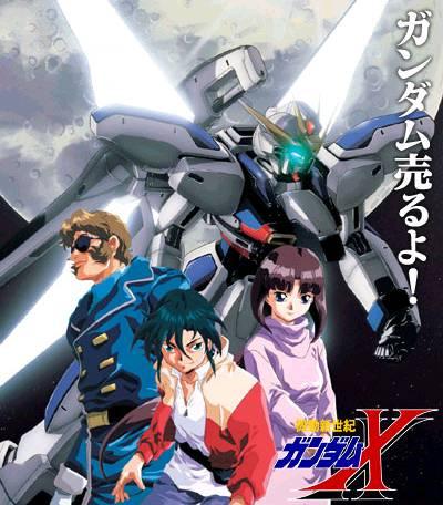 anime dedicati a gundam Gundamx