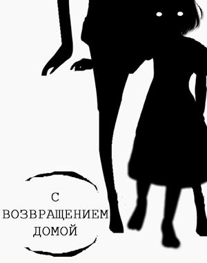 Свободное общение форумчан.  - Страница 39 1447