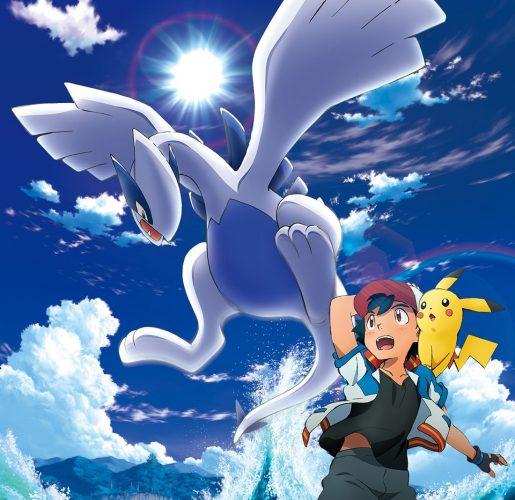 21 Filme Pokemon - A História de Todos. Pokemon-movie-1-515x500
