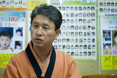 The stark reality of missing children's families in Korea 638_1710_5316