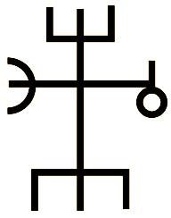 руны - Магические символы. Символика в магии. Символы талисманы. - Страница 3 Fish2
