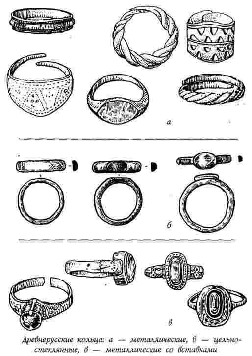 Магические кольца Image519