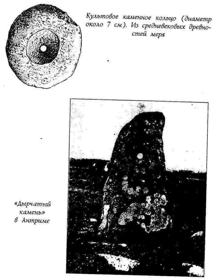 Магические кольца Image521
