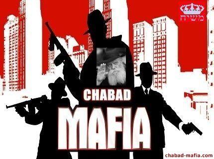 Критические заметки: Кто эти люди и их тайные общества? О Фулфорде и не только. Chabad-mafia