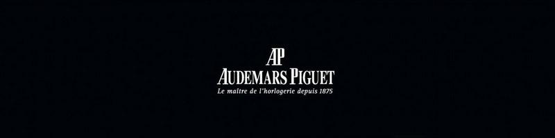 [CHA] Immersion au coeur de la manufacture Audemars Piguet. 0