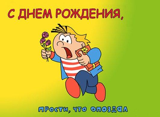 Поздравляем Наташеньку-Л@сточка с прошедшим Днем Рождения!! 570629254