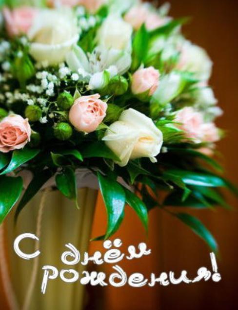 Поздравляем с Днем Рождения Татьяну Николаевну Долгову! 580031793