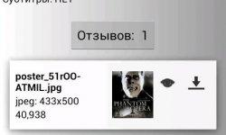 EX.UA фильмы онлайн