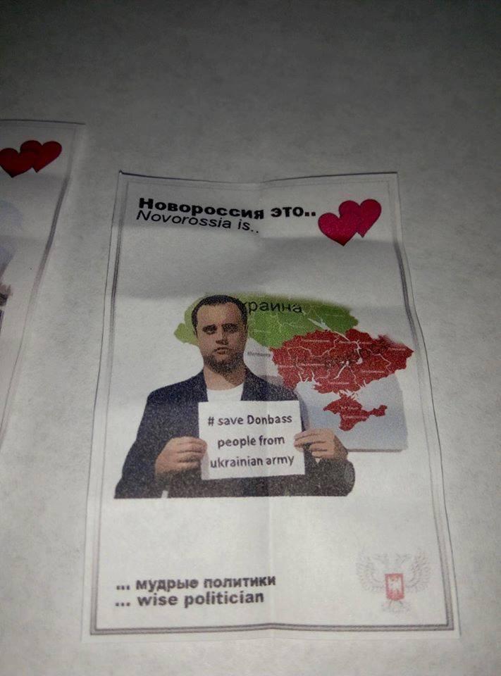 """Жевательная резинка """"Новороссия это..."""" 11d650ce22a2e64bd3522e348116e118"""