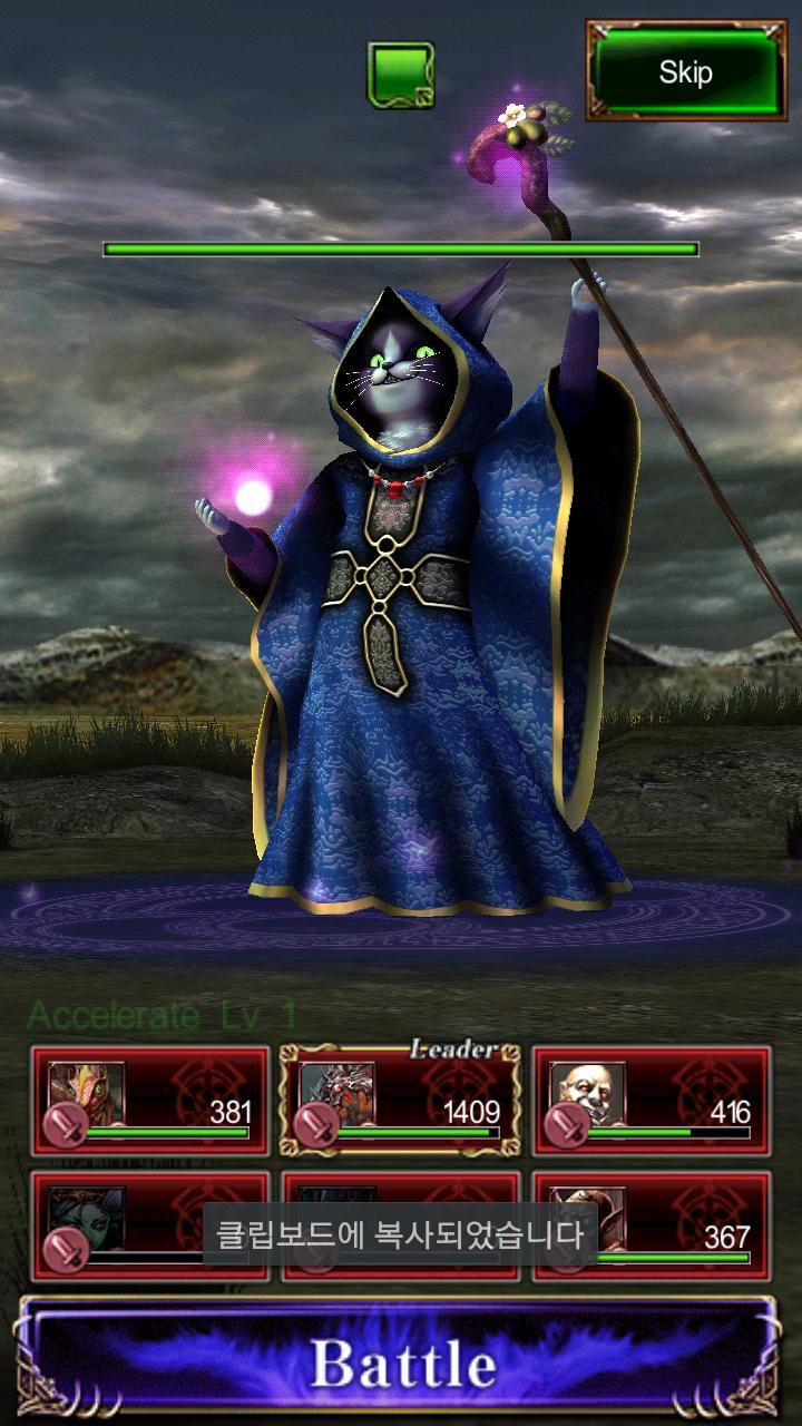 Dark rebirth playing screenshot DwfDJjNasynvegrxQkC