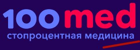 Лечение миомы матки больших размеров 1619599874178