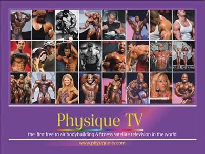تردد قناة physique tv ع النايل سات Physiquetv