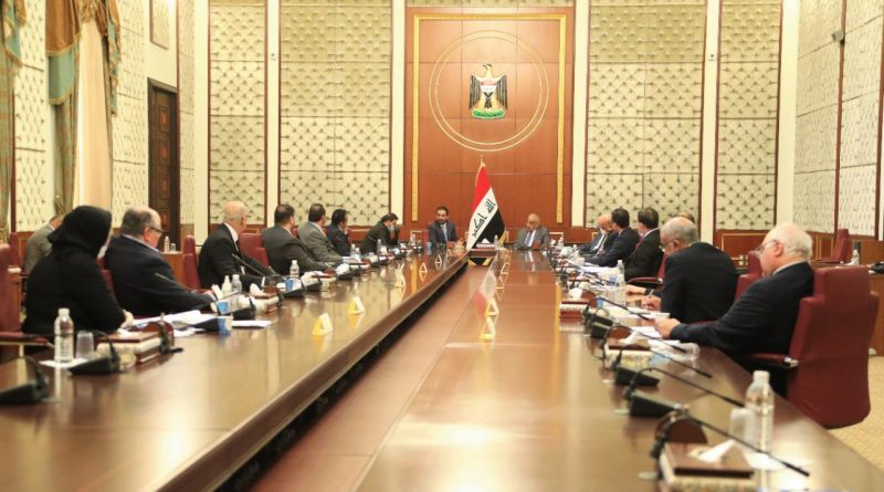 Abdul Mahdi and Halbousi hold a joint meeting to discuss economic conditions 2020-04-16-at-22.37-1-800x445