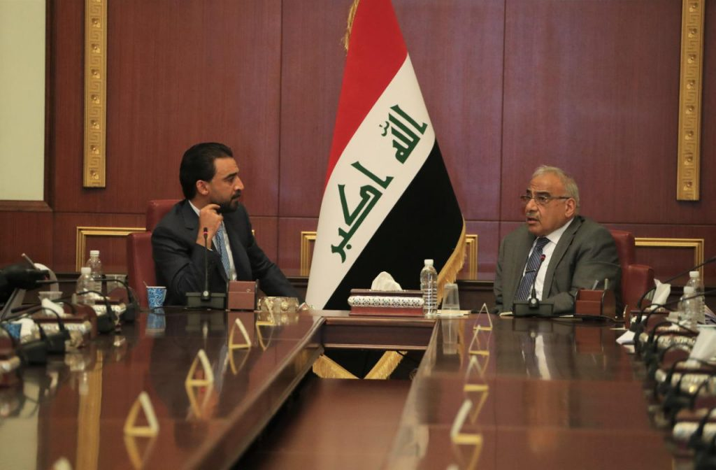 Abdul Mahdi and Halbousi hold a joint meeting to discuss economic conditions 2020-04-16-at-22.37-3-1024x672