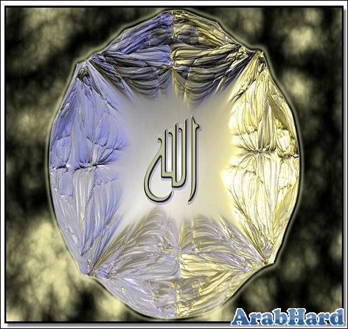 تحميل نغمات اسلامية جديدة 2012 mp3 عالية الجودة تحميل مباشر Arabhard13180398133